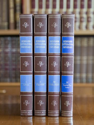 Dizionario della Letteratura Universale