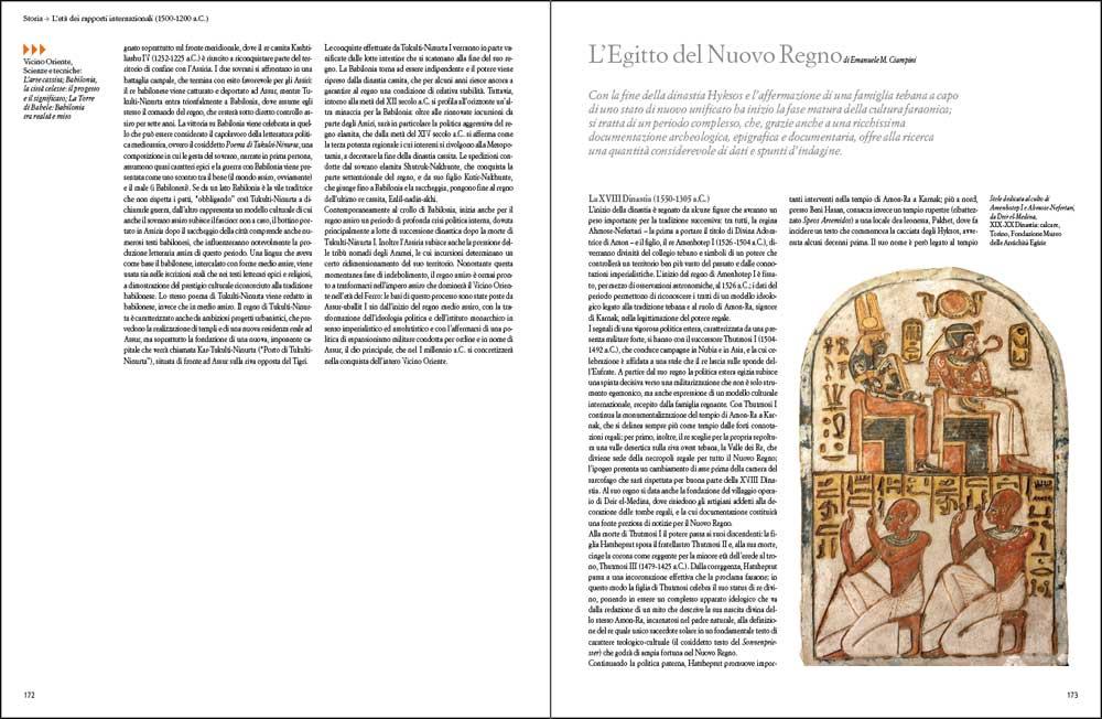 Il saggio di Ciampini sull'Antichità di Federico Motta Editore
