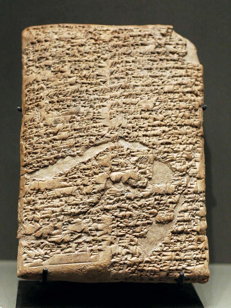 Prologo del Codice ci Hammurabi, II millennio a.C., Parigi, Musée du Louvre